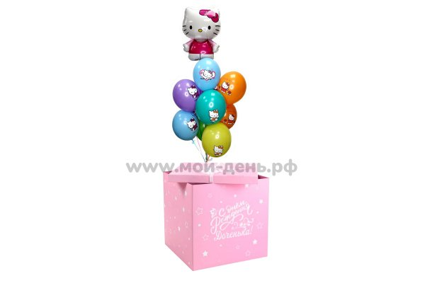 Коробка для шаров розового цвета с бантом и индивидуальной надписью.