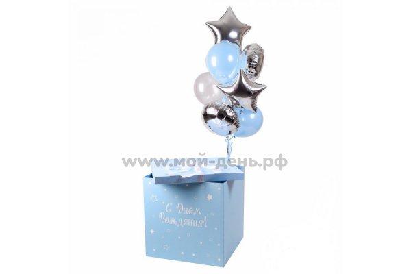Коробка для шаров голубого цвета с бантом и индивидуальной надписью.
