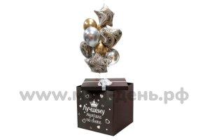 Коробка для шаров черного цвета с бантом и индивидуальной надписью.